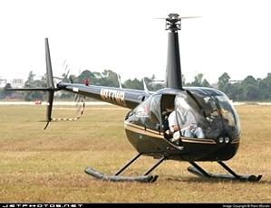 2006 Stuart Air Show